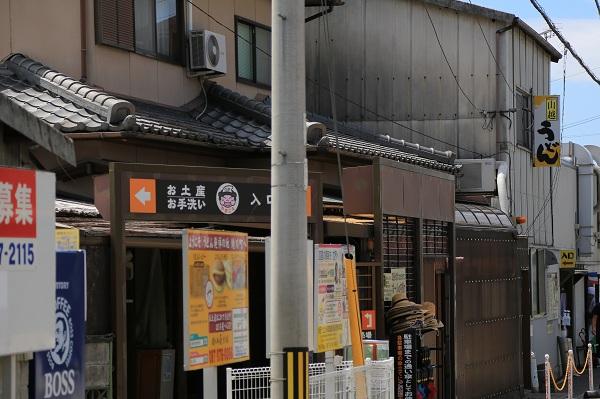 yamagoe1.JPG